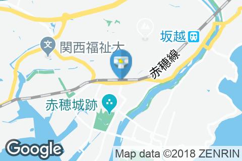 播州赤穂駅(改札外)のオムツ替え台情報