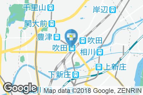 阪急電鉄 吹田駅(改札内)のオムツ替え台情報
