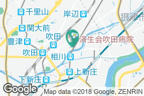 済生会吹田病院(2F)の授乳室・オムツ替え台情報