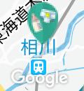 済生会吹田病院(2F)
