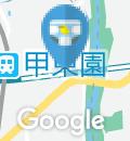 ビリオン珈琲 西宮甲武店(1F)のオムツ替え台情報