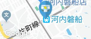 河内磐船駅(改札内)のオムツ替え台情報
