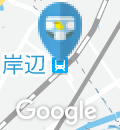 岸辺駅(1F)のオムツ替え台情報