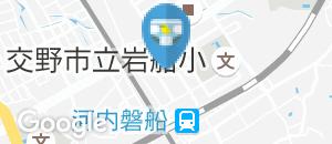 関西スーパーマーケット河内磐船店(多目的トイレ内)のオムツ替え台情報