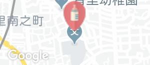 大阪聖母保育園支援センターの授乳室情報
