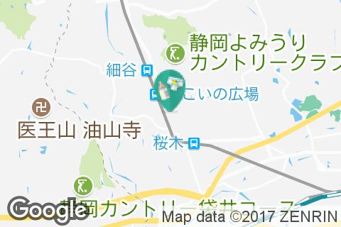 ホームプラザナフコ・掛川店(1F)の授乳室・オムツ替え台情報