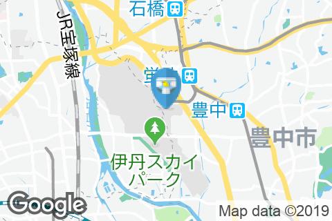 大阪国際空港 南ターミナル(2F 出発ロビー(ANA側))のオムツ替え台情報