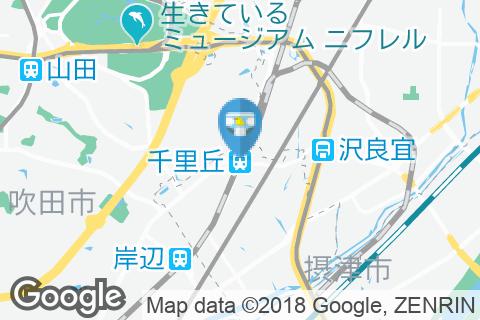 千里丘駅(改札外)のオムツ替え台情報
