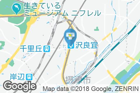 沢良宜駅(改札内)のオムツ替え台情報