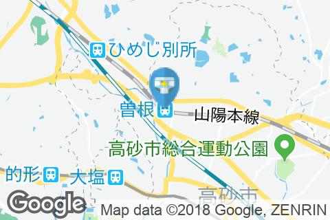 曽根駅(改札内)のオムツ替え台情報