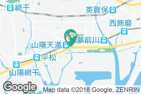 山陽マルナカ 広畑店(1F)の授乳室・オムツ替え台情報