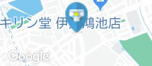 バーミヤン 伊丹鴻池店のオムツ替え台情報