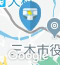 三木駅(改札外)のオムツ替え台情報