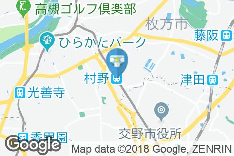 村野駅(改札内)のオムツ替え台情報