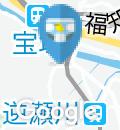 株式会社いかりスーパーマーケット 宝塚店のオムツ替え台情報