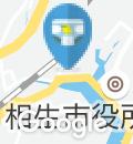 マックスバリュ 相生南店(女子トイレ内)のオムツ替え台情報