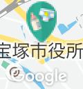宝塚市立病院(1F)の授乳室・オムツ替え台情報