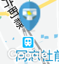 興戸駅(改札内)のオムツ替え台情報