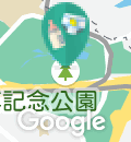 万博記念公園(遠見の丘トイレ)の授乳室・オムツ替え台情報