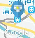 清荒神駅(改札内)のオムツ替え台情報