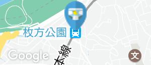 枚方公園駅(多目的トイレ内)のオムツ替え台情報