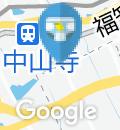むさしの森珈琲 宝塚中筋店のオムツ替え台情報