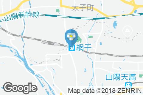 網干駅(改札内)のオムツ替え台情報
