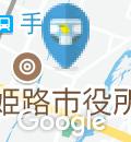 モスバーガー姫路南条店のオムツ替え台情報