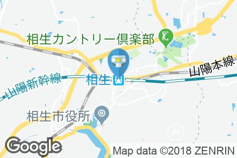 相生駅(改札外)のオムツ替え台情報