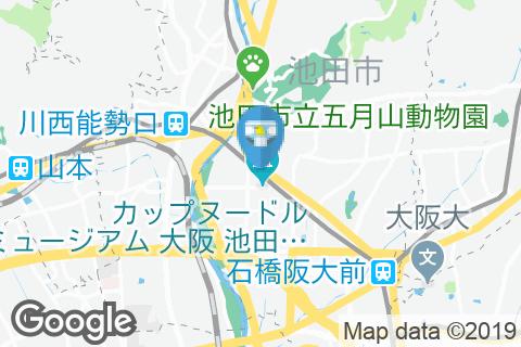 スターバックスコーヒー 阪急池田駅店(2F)のオムツ替え台情報