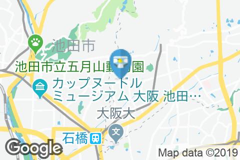 コメダ珈琲店 箕面桜ケ丘店(1F)のオムツ替え台情報