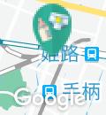 イオンタウン姫路(1F)の授乳室・オムツ替え台情報
