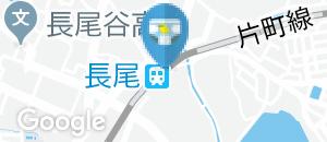 長尾駅(改札内)のオムツ替え台情報