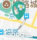 清交倶楽部(B1)の授乳室・オムツ替え台情報
