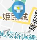かごの屋姫路市民会館前店のオムツ替え台情報