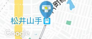 松井山手駅(改札内)のオムツ替え台情報