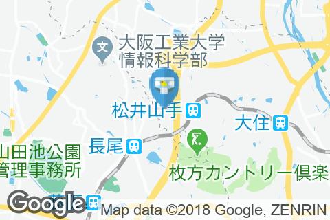 むさしの森珈琲 松井山手店のオムツ替え台情報