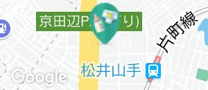 ケーズデンキ 松井山手店(1F)の授乳室・オムツ替え台情報
