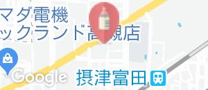 日産大阪販売株式会社 高槻西店の授乳室情報