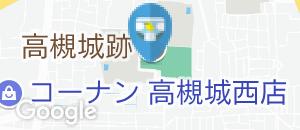 城跡公園のオムツ替え台情報