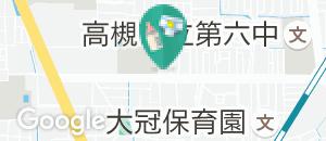高槻市 大冠北第1コミュニティセンターの授乳室・オムツ替え台情報