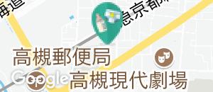 高槻市役所(1F)の授乳室・オムツ替え台情報