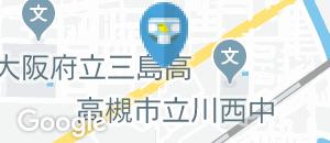 ロイヤルホスト 高槻店(1F)のオムツ替え台情報