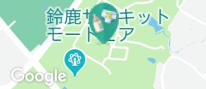 鈴鹿サーキットホテル(1F)の授乳室・オムツ替え台情報