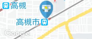 高槻市駅(改札内)のオムツ替え台情報