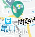 亀山児童センターの授乳室・オムツ替え台情報