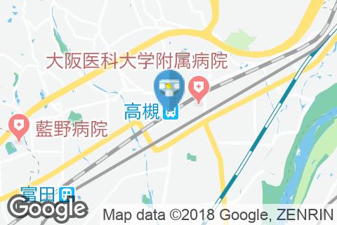 高槻駅(改札内)のオムツ替え台情報