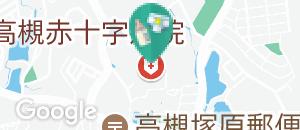 高槻赤十字病院の授乳室・オムツ替え台情報