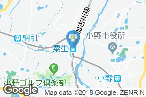 粟生駅(改札外)のオムツ替え台情報