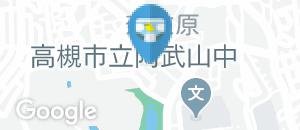 高槻市立 阿武山図書館(1F)のオムツ替え台情報